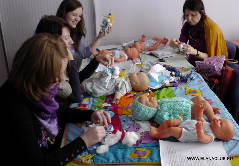 Школа для беременных в зеленограде